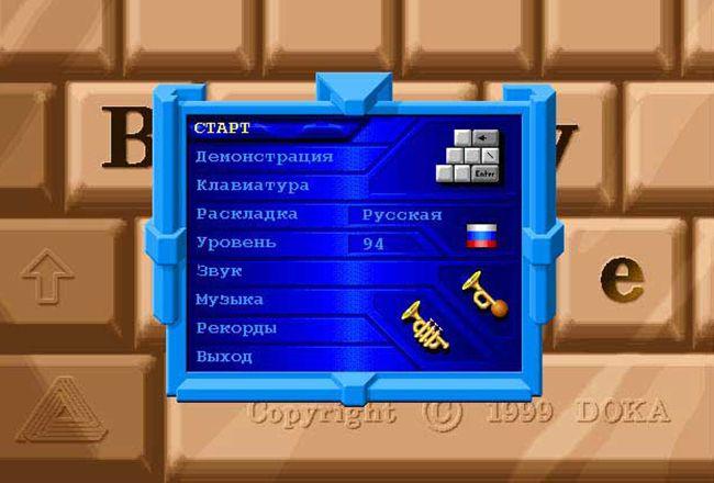 Фон в виде кирпичиков и синее меню клавиатурного тренажера baby type