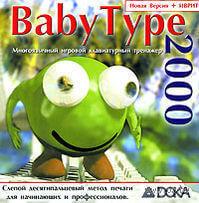 Клавиатурный тренажер BabyType 2000