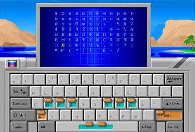 Синий экран с демонстрацией каким пальцем нажимать какую букву в тренажере baby type