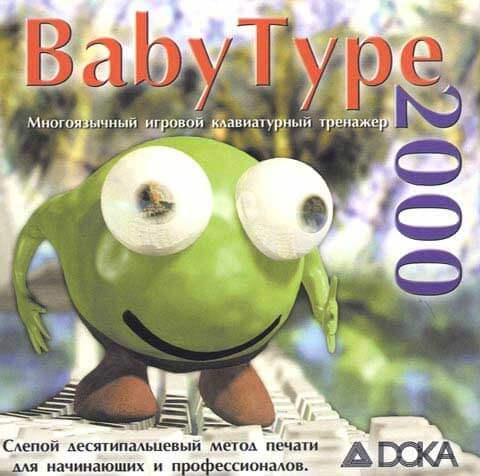 BabyType 2000 - логотип