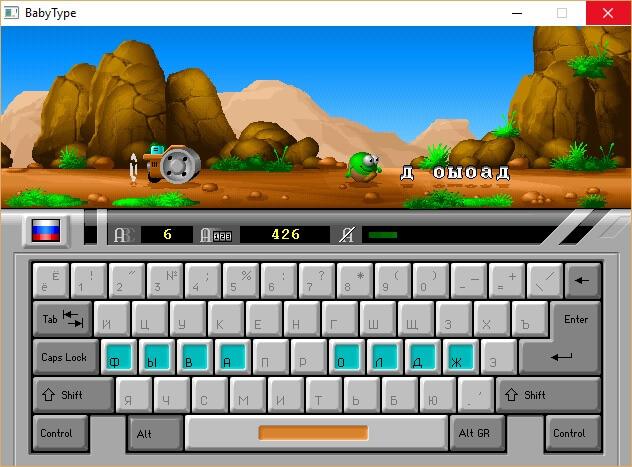 BabyType 2000 - скриншот