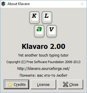 Клавиатурный тренажер klavaro