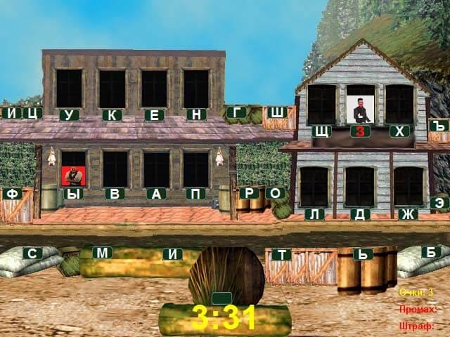 Сowboy with keyboard - игровой процесс