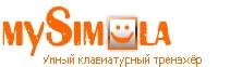 mySimula - умный клавиатурный тренажер