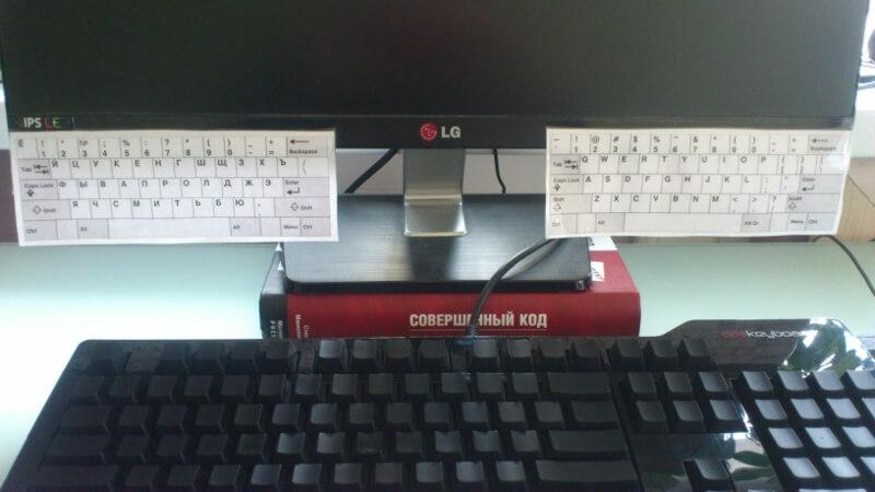 Подсказка в виде схемы клавиатуры на мониторе