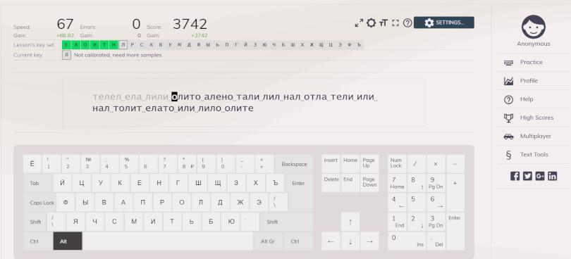 Онлайн тренажер клавиатуры keybr