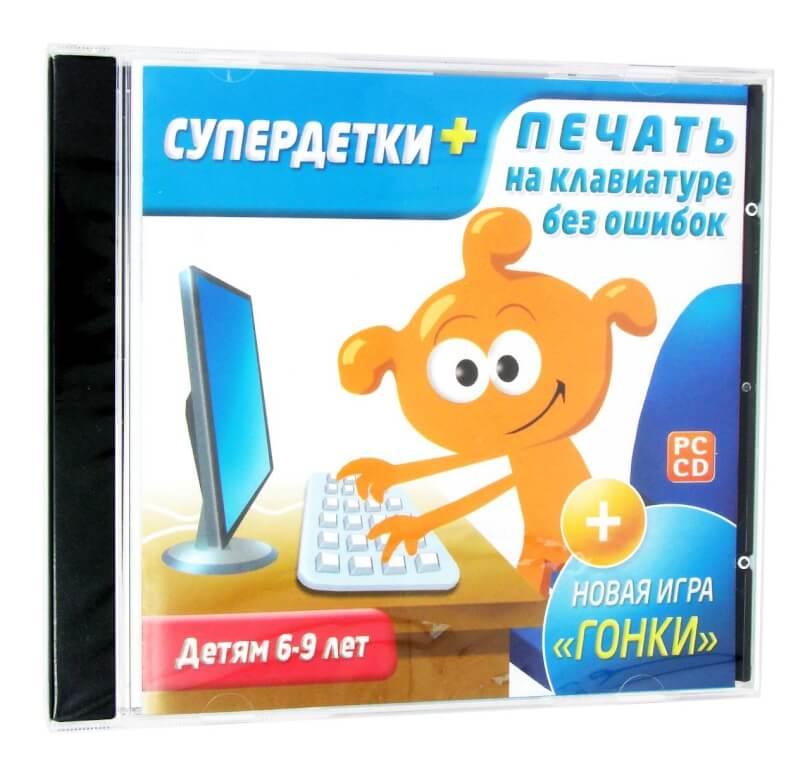 Клавиатурный тренажер Супердетки