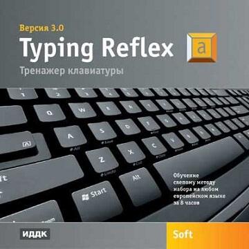 Typing Reflex - логотип