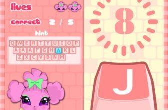 Winx Club: Pets Keyboard